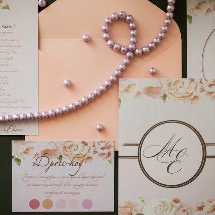 """Приглашения """"Dior"""", цена за 1 шт"""