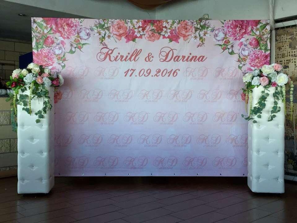 мне баннер на свадьбу фото в москве конечно