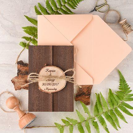 Свадебные приглашения с эффектом деревянной коры, цена за 1 шт