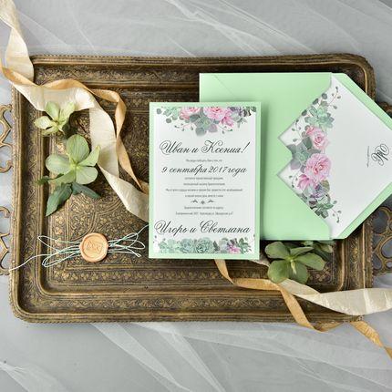 Свадебные приглашения + конверт, цена за 1 шт