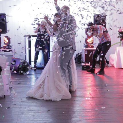 Проведение свадьбы 5 часов + Dj