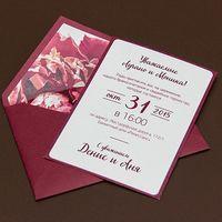 О-КВ-24_2  - 1,09 у.е Конверт без печати из дизайнерской текстурной бумаги серии Imitlin 125 г Карточка и вкладки из дизайнерской бумаги серии Dali