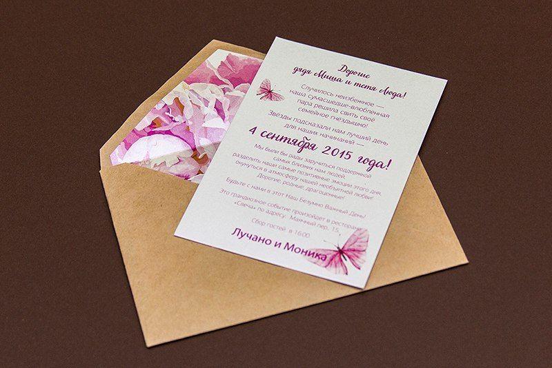 """Конверт из крафта с печатью карточка и вкладка в конверт из дизайнерской бумаги Stardream Индивидуальный просчет - фото 12178020 Студия """"Печать"""" - полиграфия"""