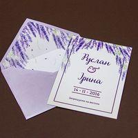 Конверт из тонкой дизайнерской бумаги серии Stardream. Вкладка и карточка из мелованной бумаги. Карточка двусторонняя Стоимость - 1,10 у.е