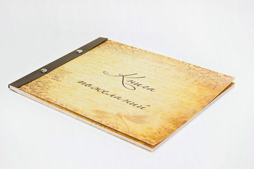 Книга пожеланий КПГ-1 на болтах