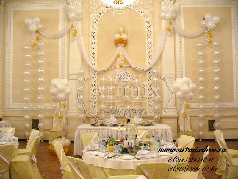 "свадебное оформление шарами, цветами, тканями - фото 534884 Дизайн-студия декора и флористики ""Артмикс"""
