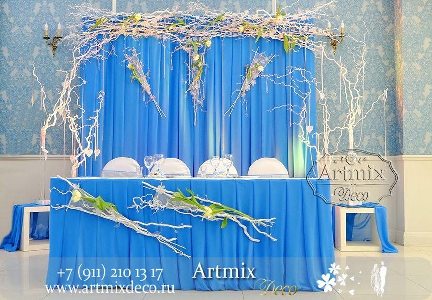 """Сказочное оформление президиума в сине-голубом цвете. - фото 6399563 Дизайн-студия декора и флористики """"Артмикс"""""""