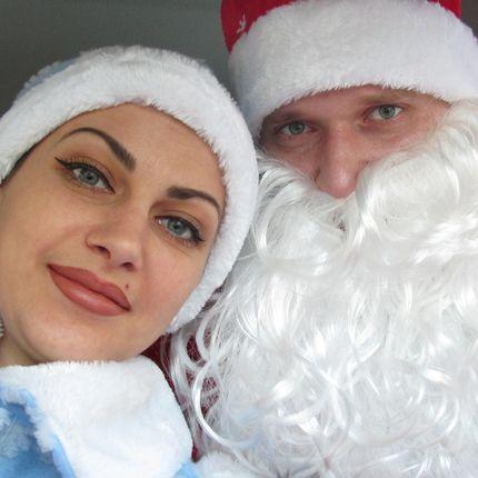 """Выступление артистов - пакет """"Дед Мороз и Снегурочка"""", 1 час"""