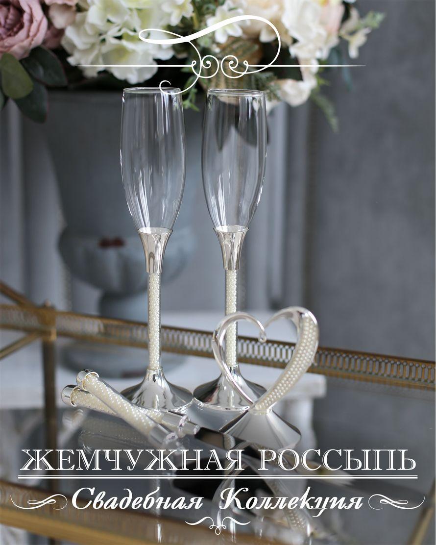 Набор свадебных аксессуаров Жемчужная россыпь 2