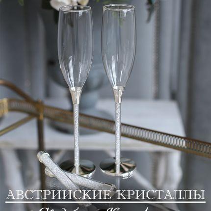 Набор свадебных аксессуаров Австрийские кристаллы