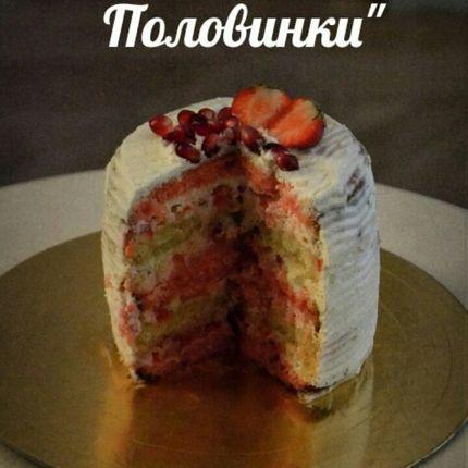 """Торт """"Две половинки"""""""