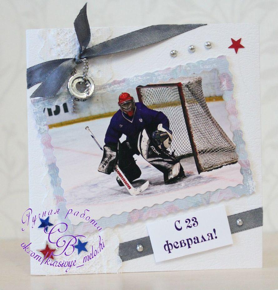 Российской, открытка для хоккеиста с днем рождения своими руками