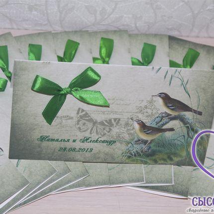 Приглашения с картинкой и бантиком, цена за 1 шт.