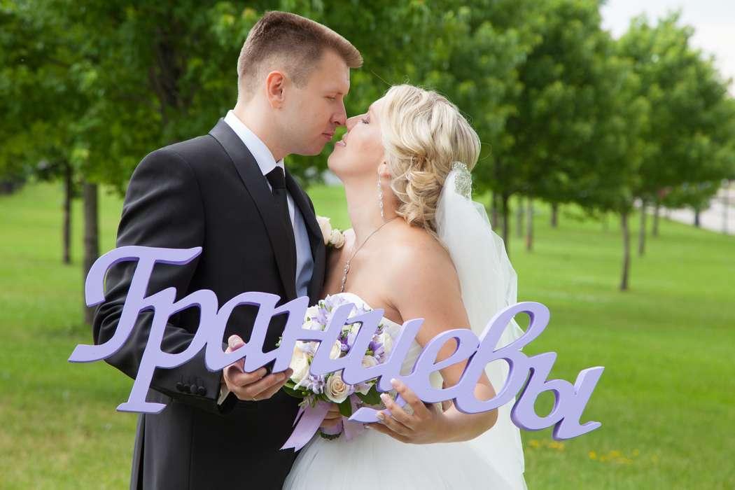 фото с табличками в руках на свадьбе