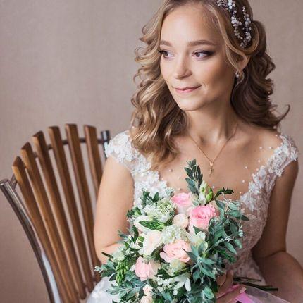 Пробный образ невесты
