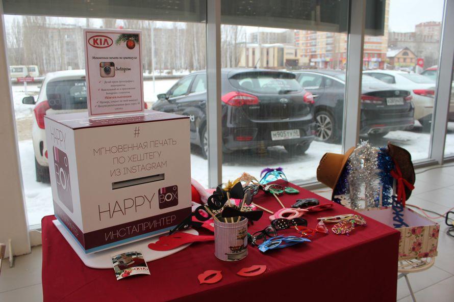 "Фото 14482904 в коллекции Презентация нового автомобиля в автосалоне KIA - ""Happybox"" - аренда фотобудки"