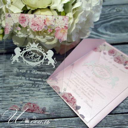 Приглашение на акриле в конверте из дизайнерской бумаги