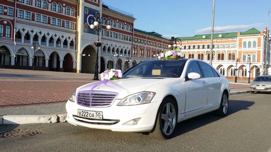 Фото 12828176 в коллекции Mercedes S500 - Аренда автомобиля Mercedes