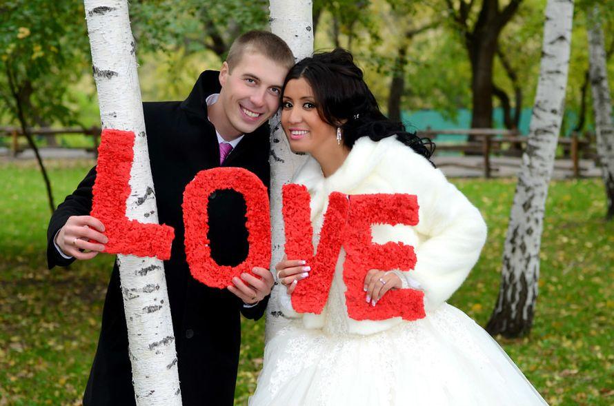 Как сделать буквы на свадьбу из чего