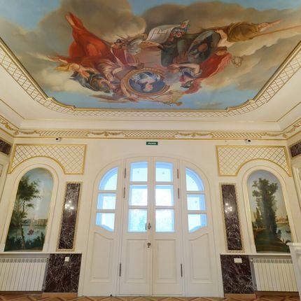 Аренда дворцового зала