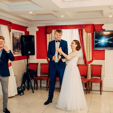 Проведение свадьбы + звукорежиссер + ассистент, 4-6 часов