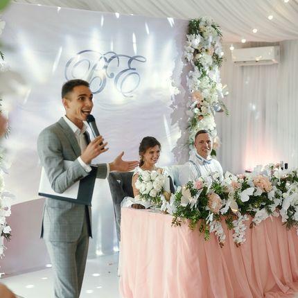 Проведение свадьбы, 5 часов + диджей