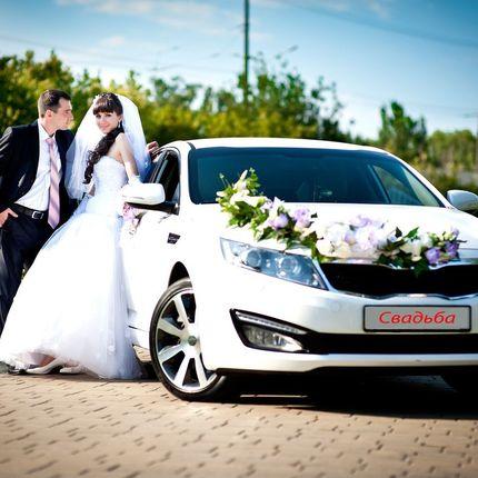 Прокат авто белая Kia Оptima, цена за 1 час