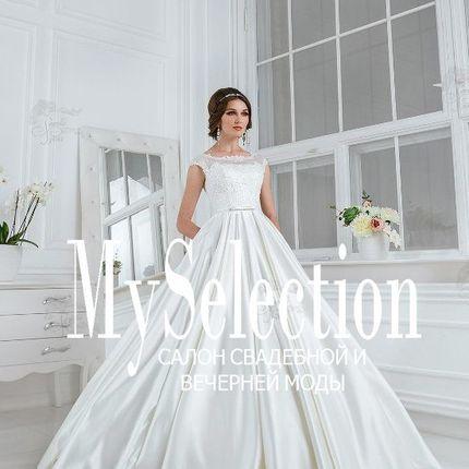 Свадебное платье арт. MS-54 шлейф
