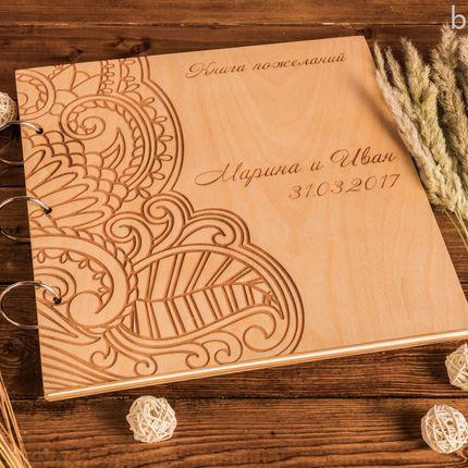 Книга пожеланий с деревянной обложкой - узор пейсли