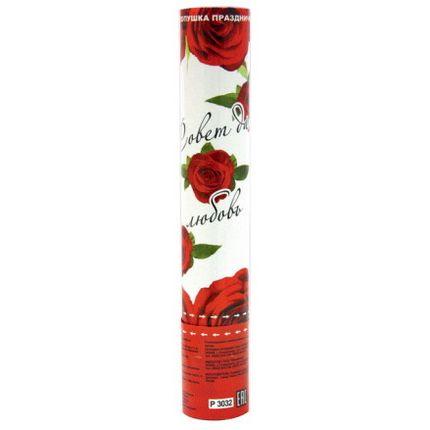 """Пневмохлопушка с лепестками роз """"Совет да любовь"""", цена за 1 шт"""