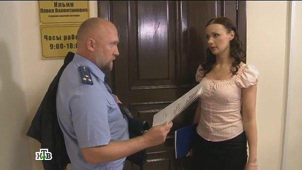 Жена оля прокурорская проверка голая