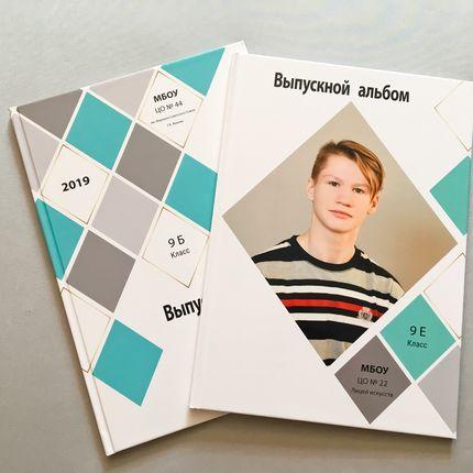 Выпускные альбомы для школ и детских садов
