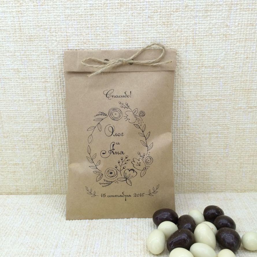 Бонбоньерка с орехами в шоколаде, цена за 1 шт