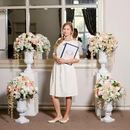 Координация свадебного торжества