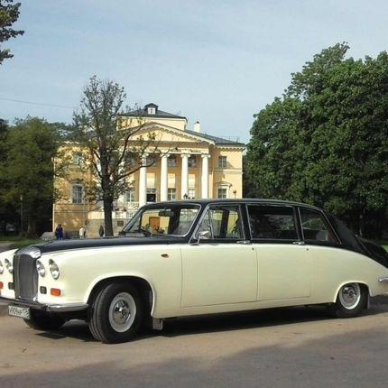 Аренда Jaguar Daimler VIP