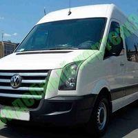 Аренда автобуса Volkswagen, цена за 1 час