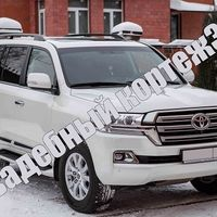 Аренда внедорожника Toyota Land Cruiser 200, цена за 1 час