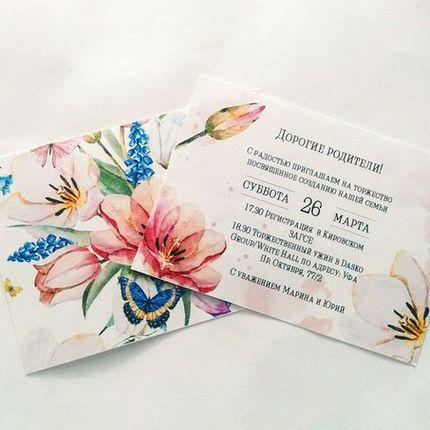 """Приглашение """"Весенний пурпур"""", цена за 1 шт"""