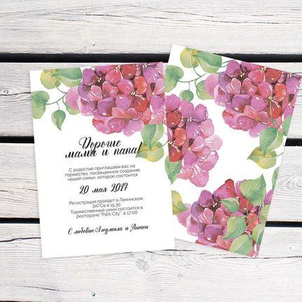 "Приглашение ""Летние цветы"", цена за 1 шт"