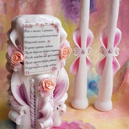Набор именных свечей с поздравлениями