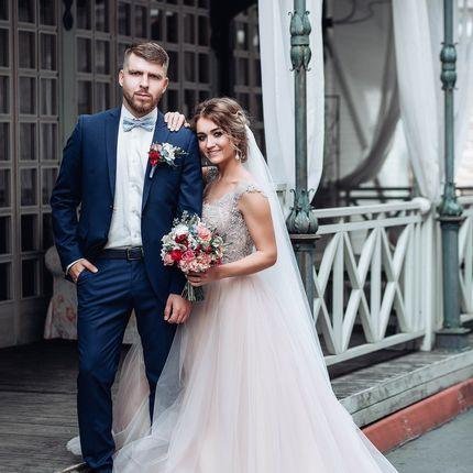 Свадебный распорядитель - пакет Сам себе организатор