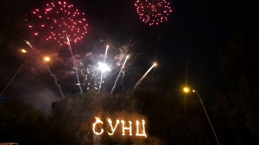 """""""Выпускной"""" - музыкальный салют"""