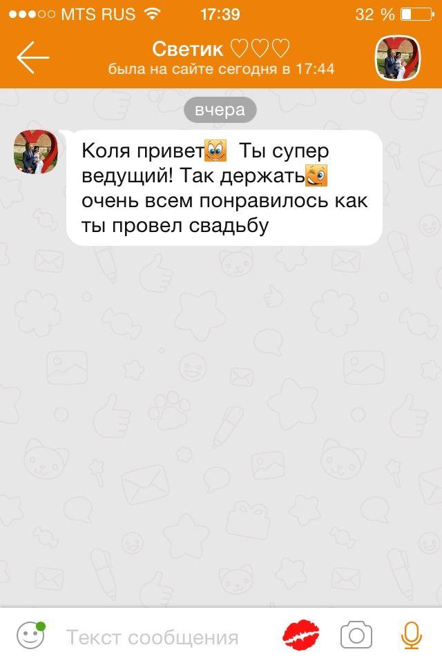 Фото 14413936 в коллекции Моя жизнь - Ведущий Николай Бугаев