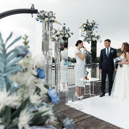 Организация церемонии