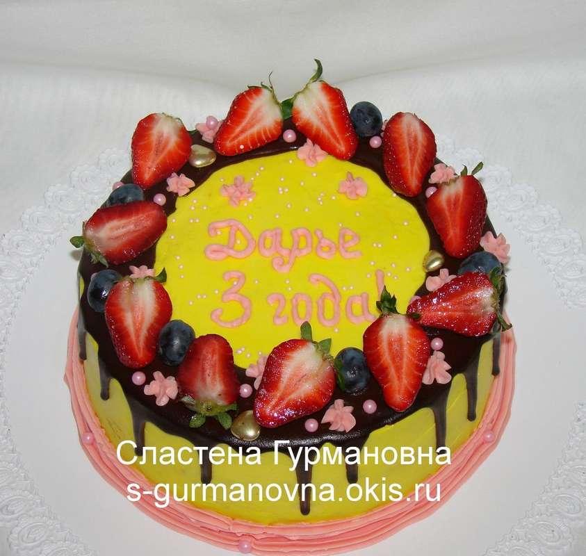 """Торт с ягодами и шокоглазурью, 2,1кг, внутри чизкейк рафаэлло - фото 14552530 Кондитерская """"Торты от Сластёны Гурмановны"""""""
