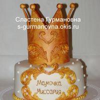 Торт с короной, 2,1кг, внутри чизкейк рафаэлло