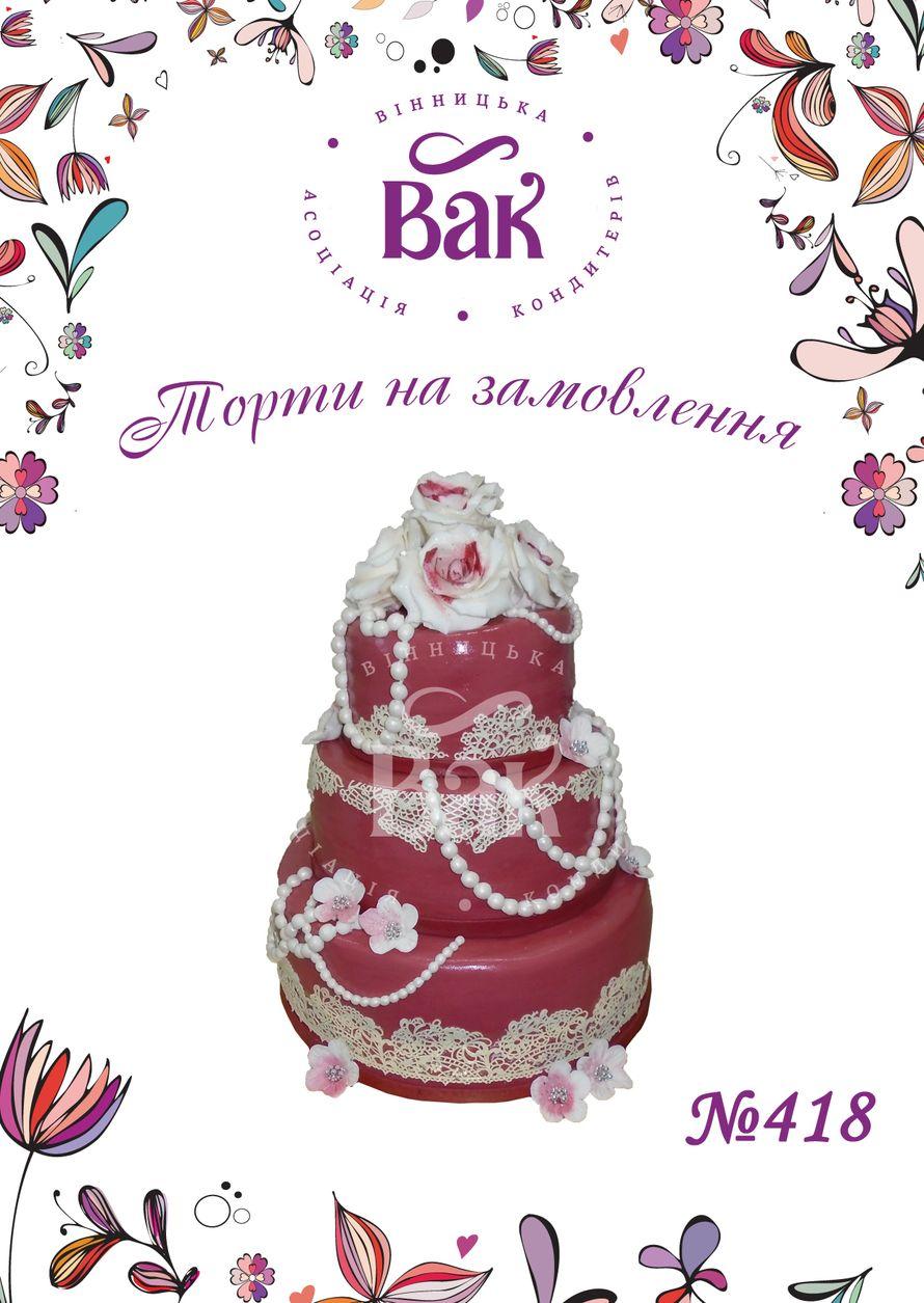Фото 14635360 в коллекции Свадебные торты Винница - ВАК - Винницкая ассоциация кондитеров