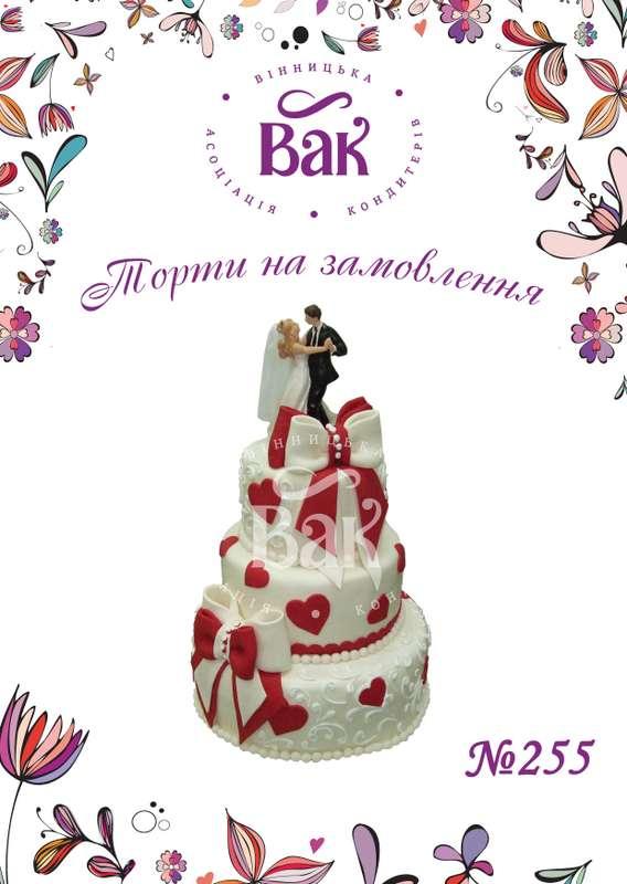Фото 14635374 в коллекции Свадебные торты Винница - ВАК - Винницкая ассоциация кондитеров