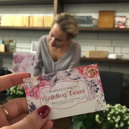 Координатор на свадьбу - 2 специалиста