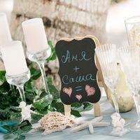 Свадьба на Саоне